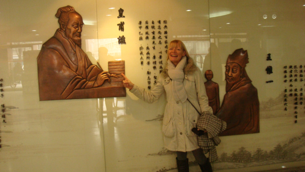 Charmian at a visit to Liaoning University of Traditional Chinese Medicine, Shenyang, China.